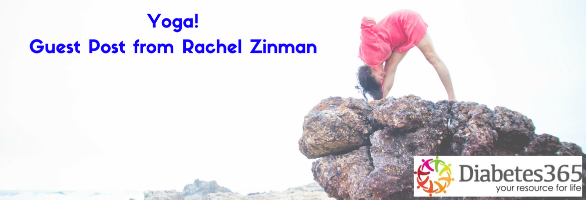Yoga! – Guest Post from Rachel Zinman